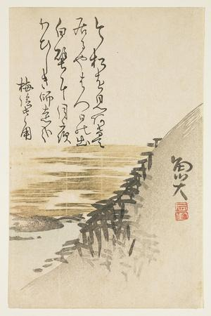 Mountain by the Ocean, C.1830-44