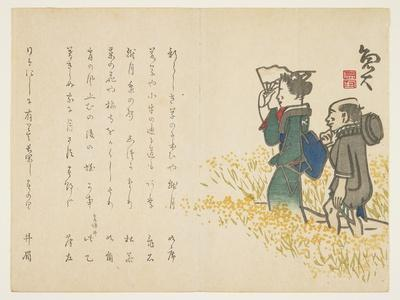 Woman and Her Attendant in Spring Field, C.1818-29