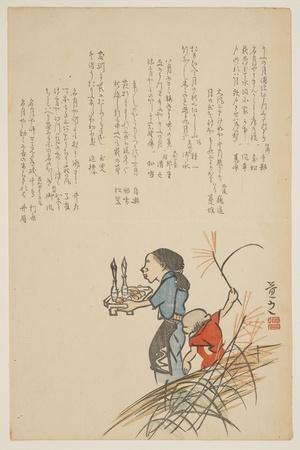 Offering for the Harvest Moon, C.1818-29