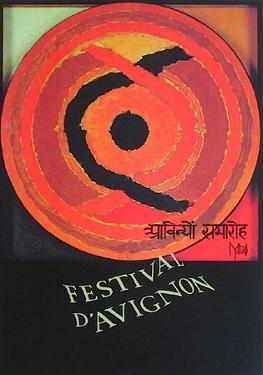 Festival d'Avignon by Sayed Haider Raza