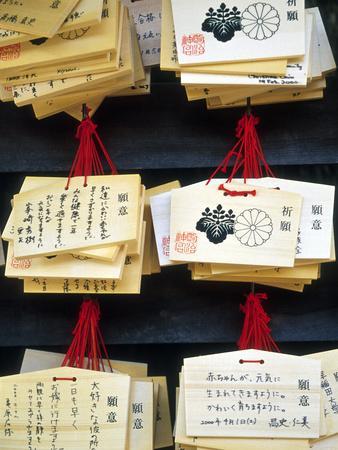 https://imgc.allpostersimages.com/img/posters/sayings-at-heian-jingu-shinto-shrine-kyoto-japan_u-L-P240BR0.jpg?p=0