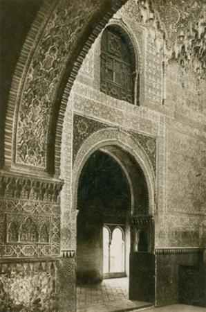 Sala de las dos Hermanas, Alhambra by Science Source