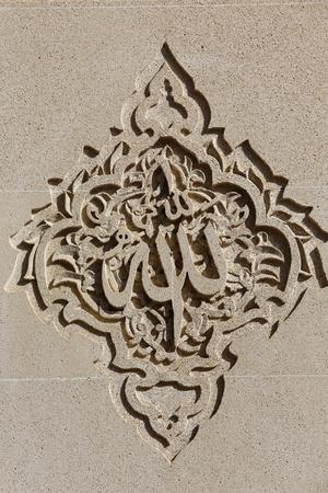 https://imgc.allpostersimages.com/img/posters/sculpted-islamic-calligraphy-of-allah-o-akbar-god-is-great-the-greatest-baku-azerbaijan_u-L-Q1GYGDE0.jpg?artPerspective=n