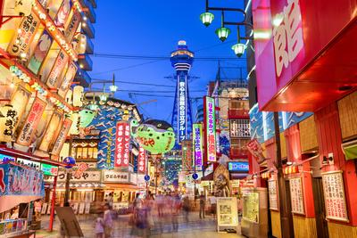 The Shinsekai District of Osaka, Japan