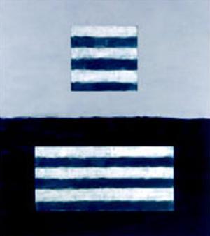 Landeline Blue, c.1999 by Sean Scully