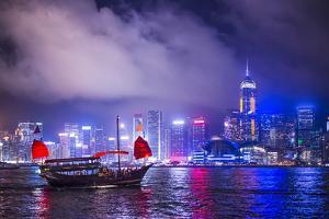 Hong Kong, China at Victoria Harbor. by SeanPavonePhoto