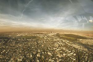 Paris Fromsky by Sebastien Lory