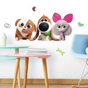 Secret Life Of Pets 2 Peel And Stick Giant Wall Decals