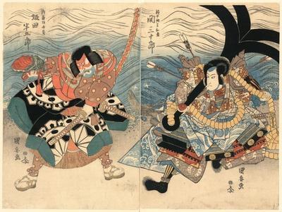 https://imgc.allpostersimages.com/img/posters/seki-sanjuro-sakata-hangoro_u-L-PUUCZ40.jpg?artPerspective=n