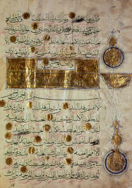 Seljuk Style Koran with Coloured Inscriptions and Decorative Counting Medallions in the Margins