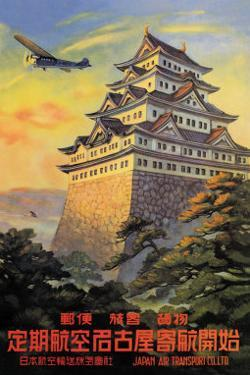 Japan Air Transport, Nagoya Castle by Senzo