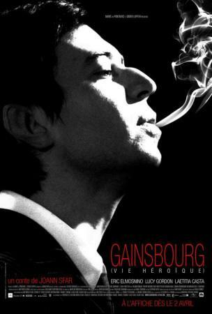 https://imgc.allpostersimages.com/img/posters/serge-gainsbourg-vie-heroique-canadian-style_u-L-F4S4G40.jpg?artPerspective=n
