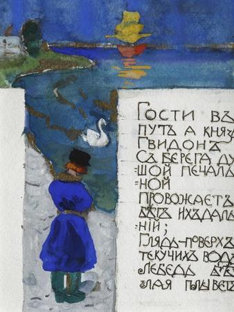 Illustration for the Fairy Tale of the Tsar Saltan by A. Pushkin