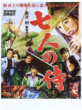 Seven Samurai (aka Shichinin No Samurai)