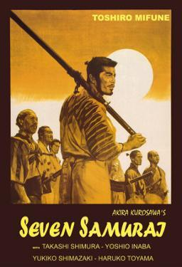 Seven Samurai, Italian Movie Poster, 1954