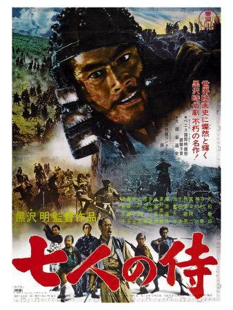 https://imgc.allpostersimages.com/img/posters/seven-samurai-japanese-movie-poster-1954_u-L-P96MM70.jpg?artPerspective=n