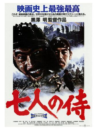 https://imgc.allpostersimages.com/img/posters/seven-samurai-japanese-movie-poster-1954_u-L-P99Z740.jpg?artPerspective=n