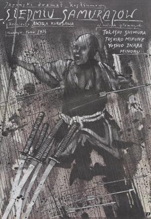 Seven Samurai, Polish Movie Poster, 1954