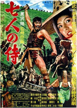 https://imgc.allpostersimages.com/img/posters/seven-samurai_u-L-F4JATD0.jpg?artPerspective=n