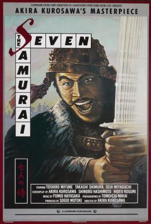 https://imgc.allpostersimages.com/img/posters/seven-samurai_u-L-F4S9OB0.jpg?artPerspective=n