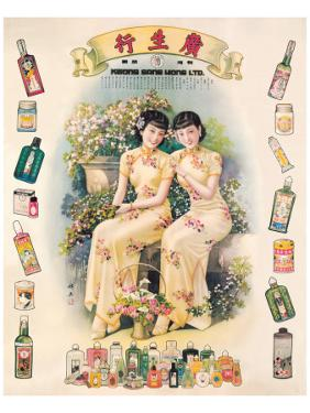 Shangai Ladies with Beauty Products