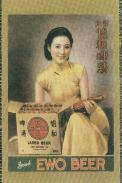Shanghai Advertising Poster Advertising Ewo Lager, C1930s