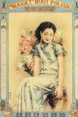 Shanghai Advertising Poster for Boot Polish, C1930s