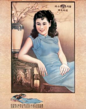Shanghai Lady in Blue Dress