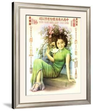 Shanghai Lady in Green Dress
