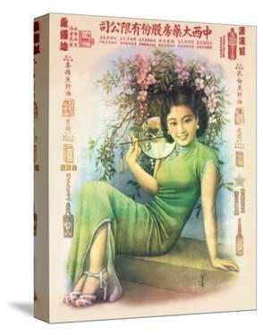 Shanghai Lady in Green Dress