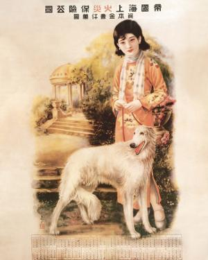 Shanghai Lady with Hound