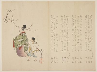Courtier and His Servant Viewing Flowering Plum, C.1818