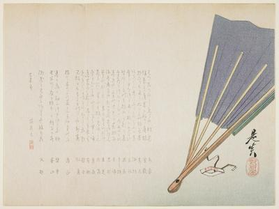 Fan, 1859