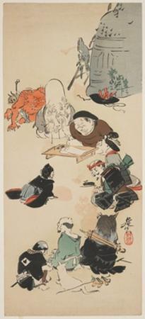 Gathering of O Tsu-E Characters