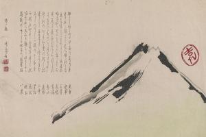 Mt. Fuji, 1877 by Shibata Zeshin