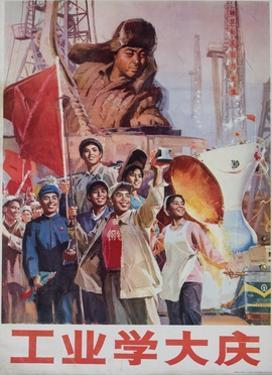 Shipyard Industry Workers Learn from Da Qing, 1976 Chinese Propaganda Poster