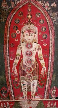 Shiva Purana, from Badgaon