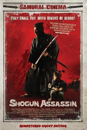 https://imgc.allpostersimages.com/img/posters/shogun-assassin-danish-style_u-L-F4S7Z70.jpg?artPerspective=n