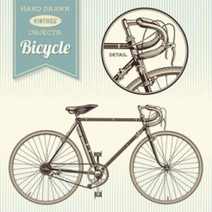 Hand-Drawn Vintage Objects: Racing Bike by shootandwin