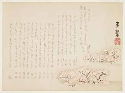 Cherry Blossoms, 1866