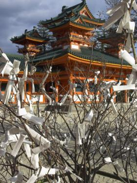 Fate and Wish Papers Tied on a Bush Branches, Heian Jingu Shrine, Kyoto, Kansai, Honshu, Japan by Simanor Eitan