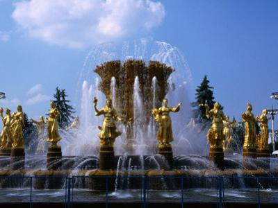 Fountain at the All-Russia Exhibition Centre, Moscow, Russia