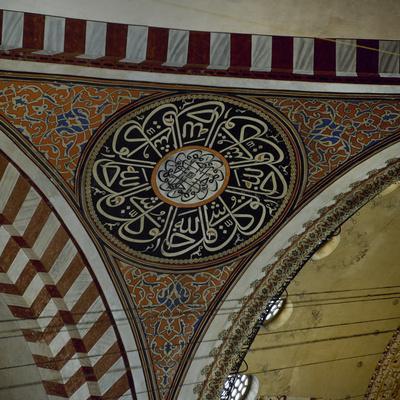 Turkey. Istanbul. Suleymaniye Mosque. Ottoman Imperial Mosque. Built by Mimar Sinan. 16th Century.