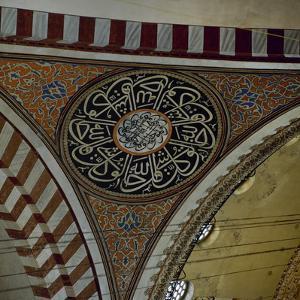 Turkey. Istanbul. Suleymaniye Mosque. Ottoman Imperial Mosque. Built by Mimar Sinan. 16th Century.  by Sinan