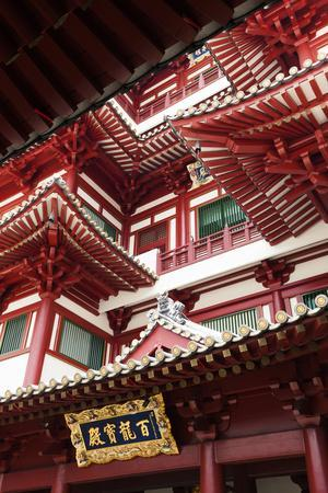 https://imgc.allpostersimages.com/img/posters/singapore-chinatown-buddha-tooth-relic-temple-exterior-detail_u-L-Q13BXBB0.jpg?p=0