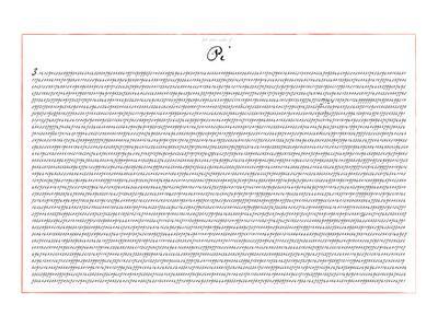Pi 5000 Digits Math