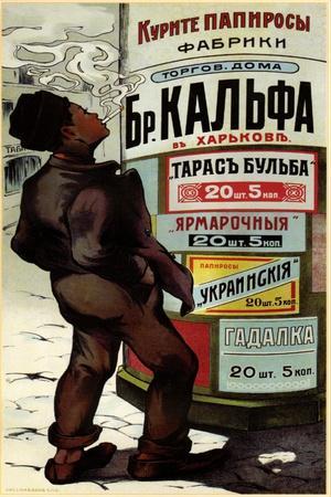 https://imgc.allpostersimages.com/img/posters/smoke-tara-bulba-turkish-cigarettes-kalfa-brothers_u-L-PWB4G30.jpg?p=0