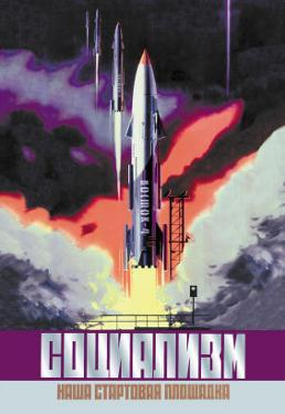 Socialism, The Vostok Rocket