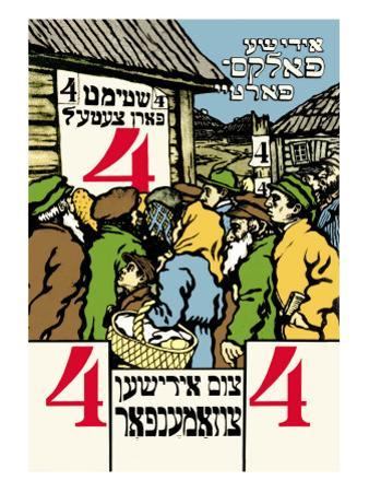 Jewish Folks Party, Vote for Ticket No. 4 by Solomon Yudovin