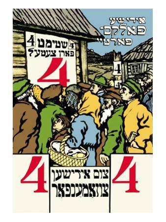 Jewish Folks Party, Vote for Ticket No. 4